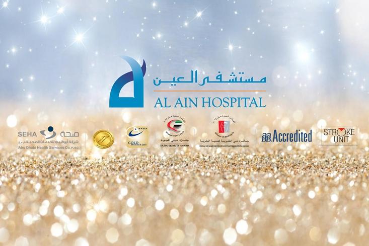 Al Ain Hospital - Seha