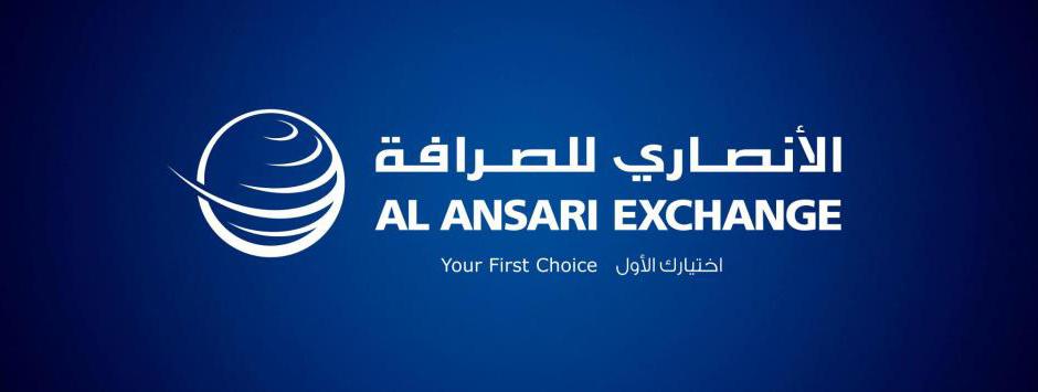 Al Ansari Financial Services