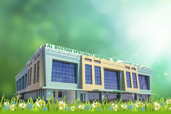 Al Bustan Specialty Hospital