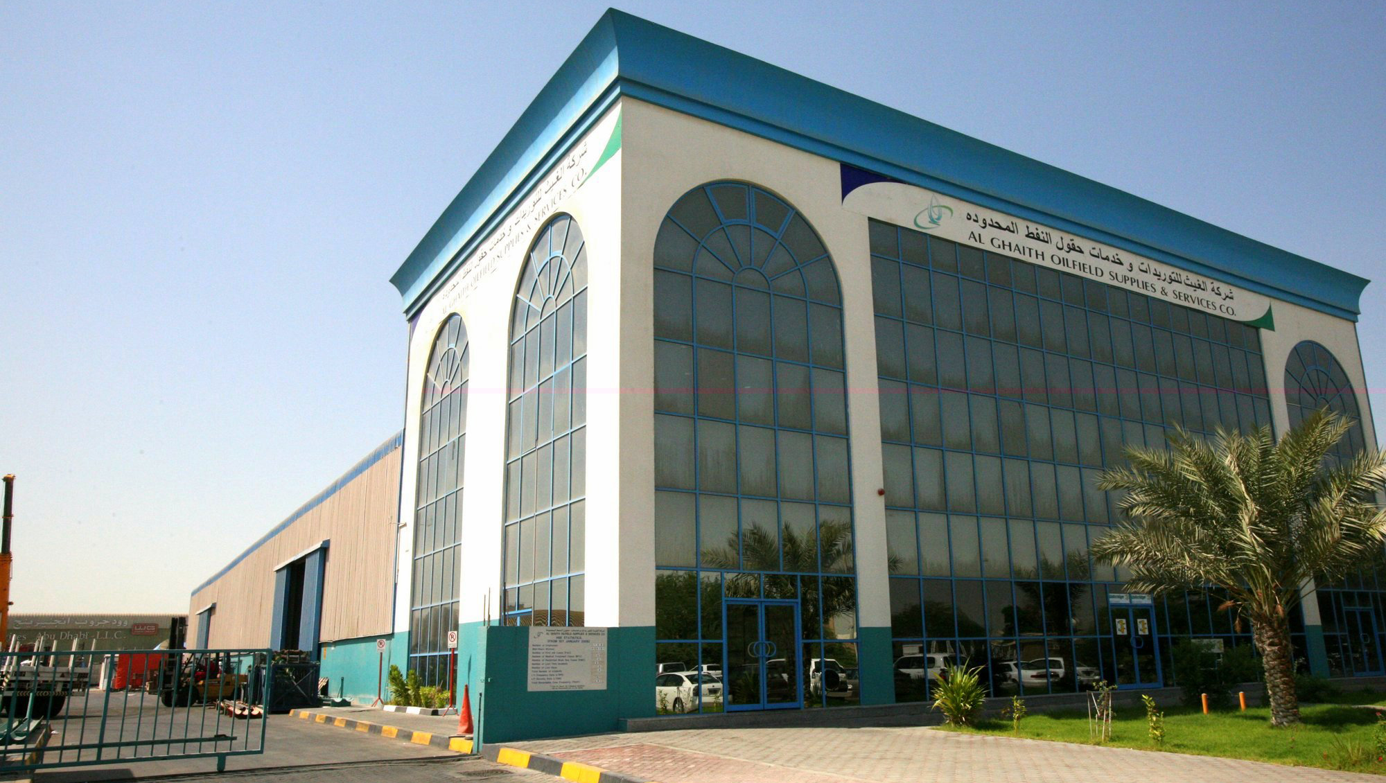 Al Ghaith Oilfield Supplies & Services Company