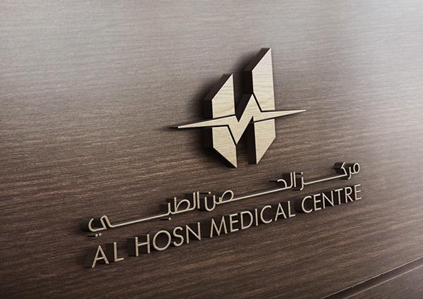 Al Hosn One Day Surgery Center