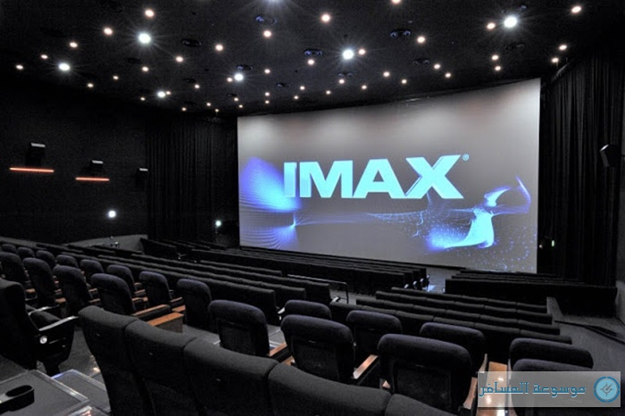 Al Mariah Cinema