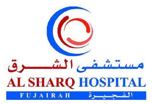 Al Sharq Hospital