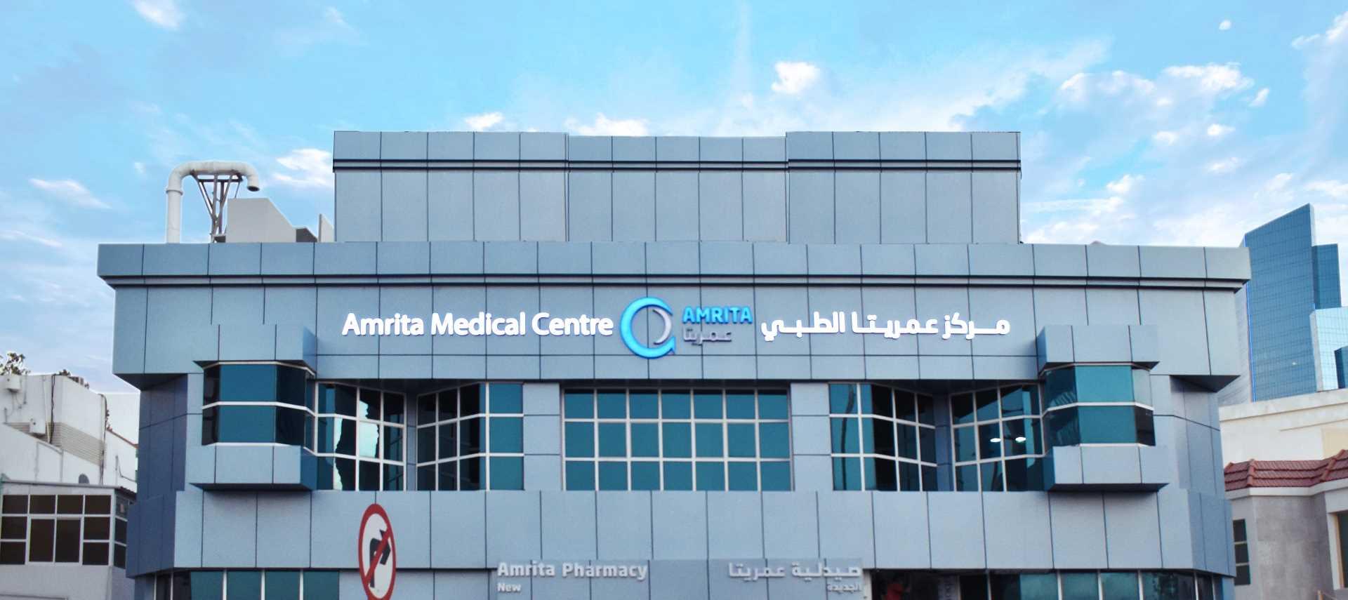 Amrita Medical Center