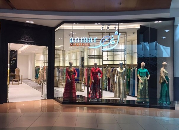 Anmar Couture
