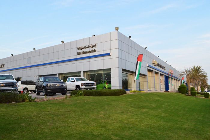 Bin Hamoodah Trading & Gen. Services