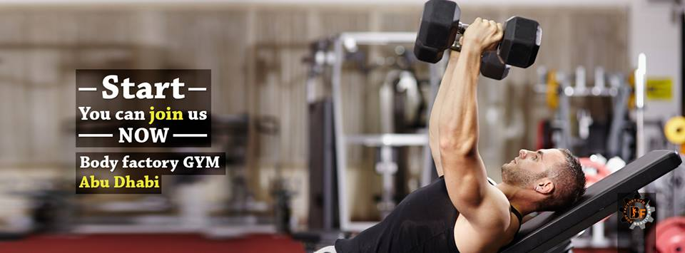 Body Factory Gym
