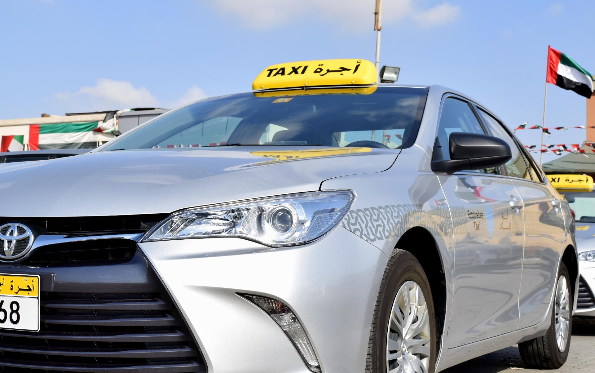 Cars Taxi Services Company
