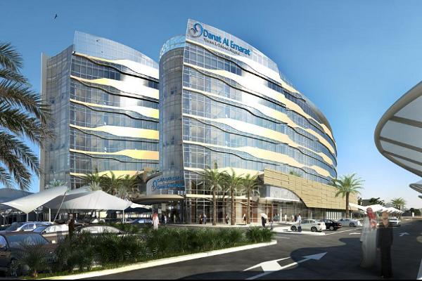 Danat Al Emarat Women & Children's Hospital