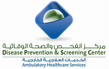 Disease Prevention & Screening Center
