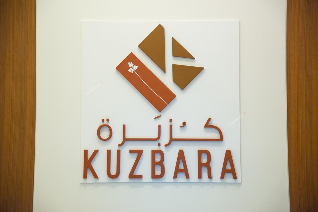 Kuzbara
