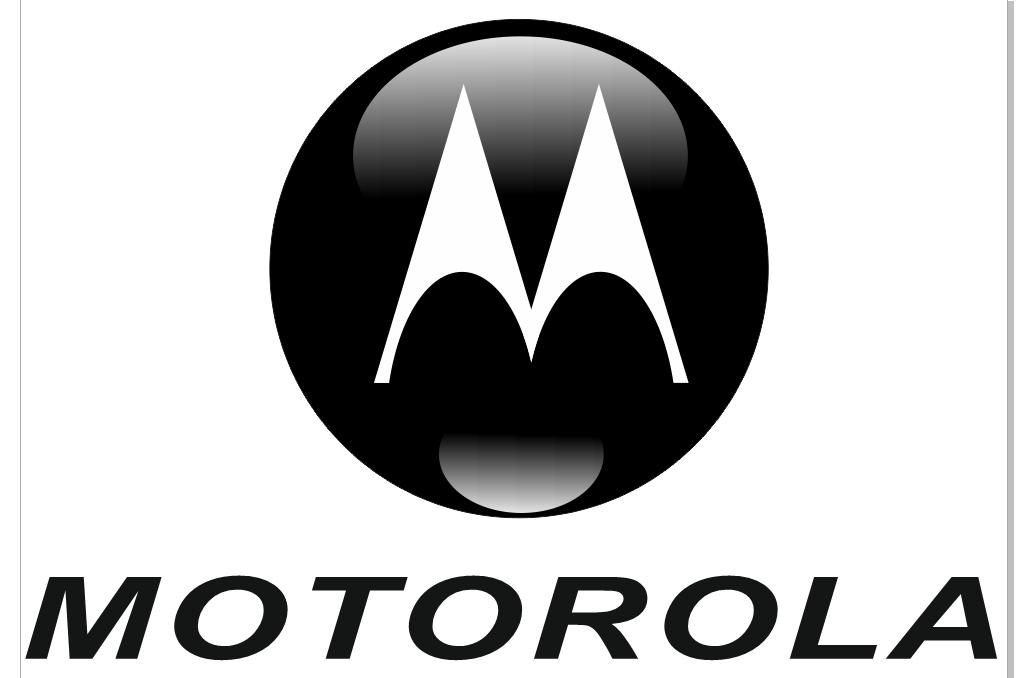 Motorola Service Centre