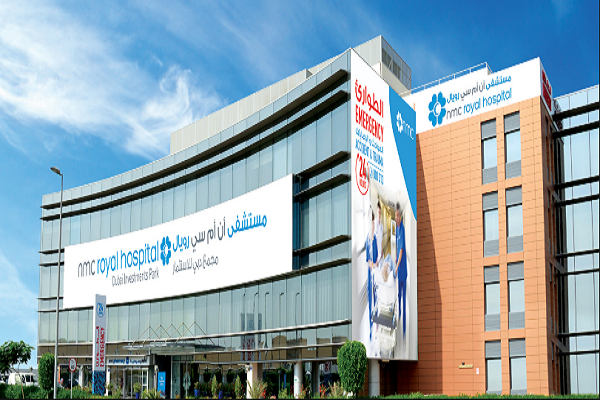 NMC Orthcare Hospital