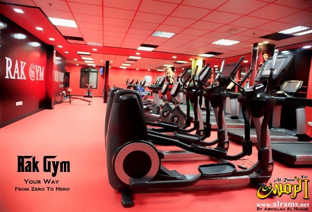 Rak Gym