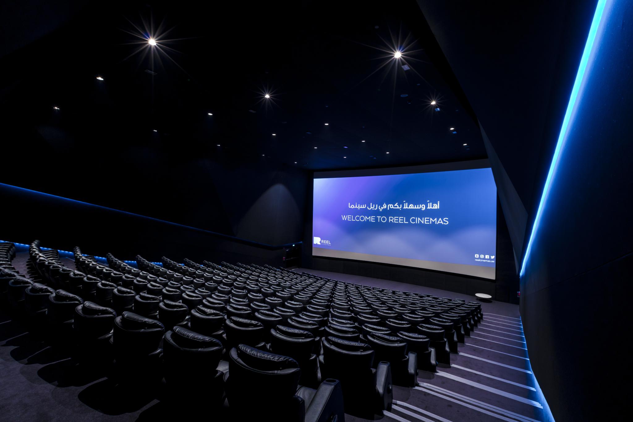Reel Cinema