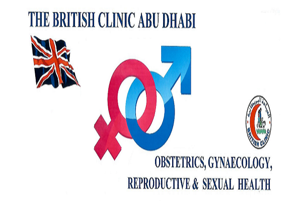 The British Clinic