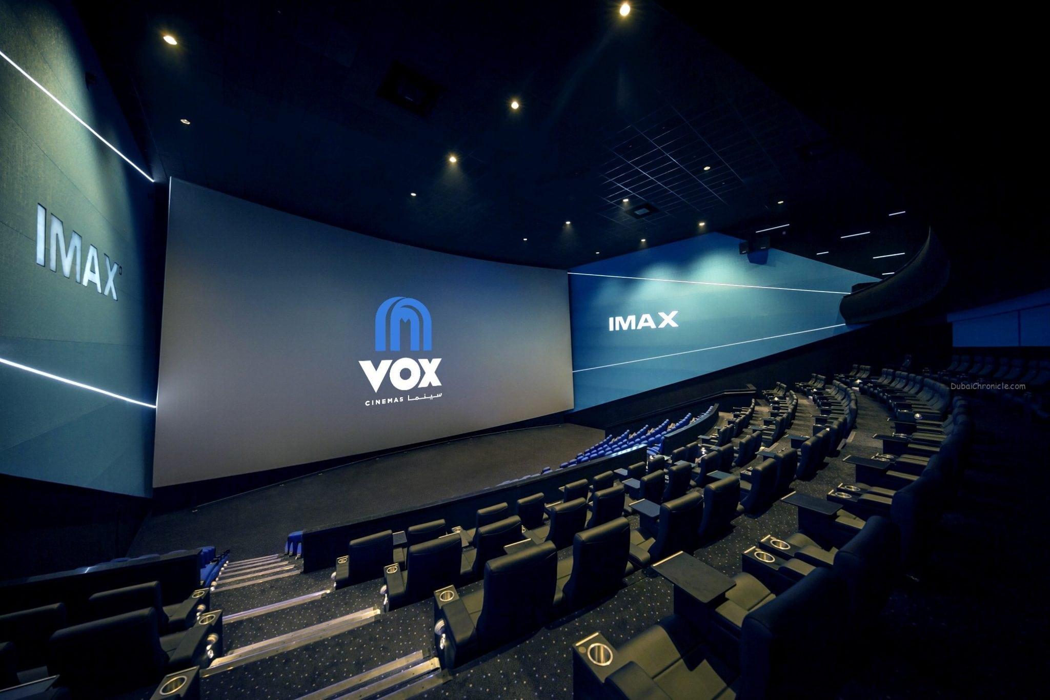 Grand Cinemas جراند سينما Multiplex 11